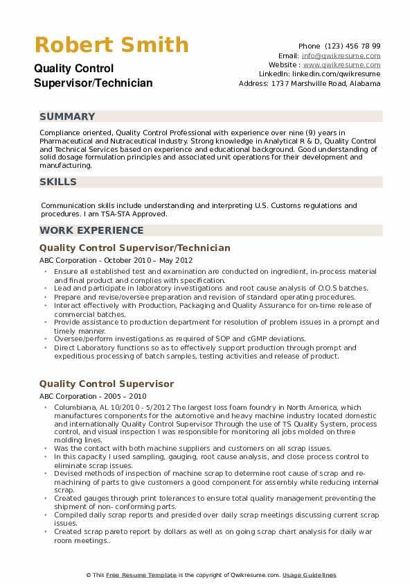 Quality Control Supervisor/Technician Resume Sample