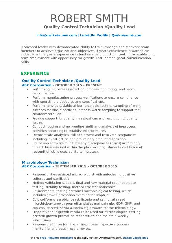 Quality Control Technician /Quality Lead Resume Format