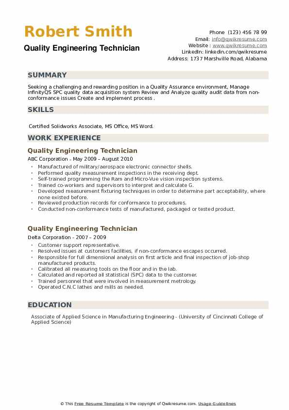 Quality Engineering Technician Resume example