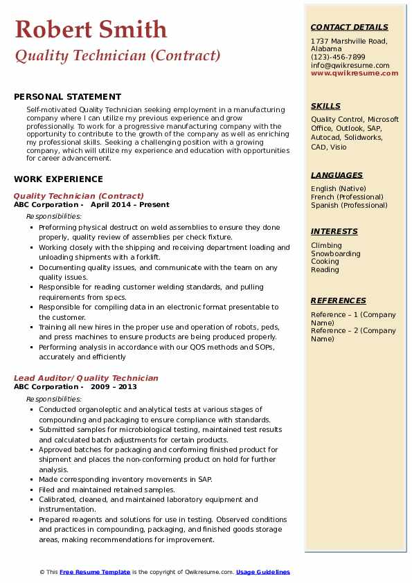 Quality Technician (Contract) Resume Sample