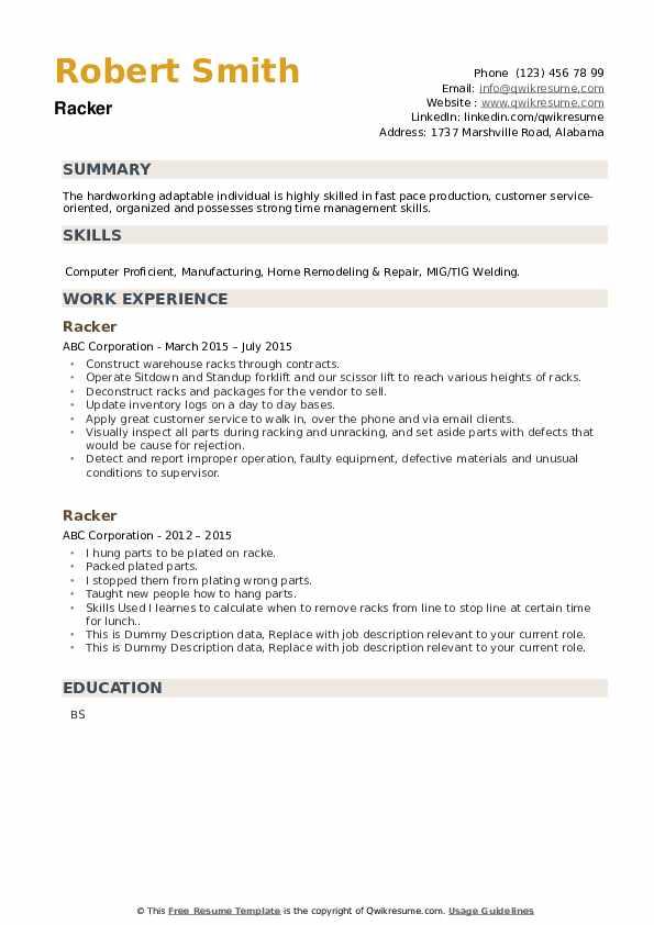 Racker Resume example
