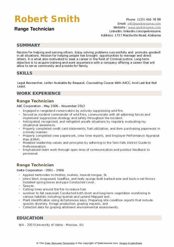 Range Technician Resume example