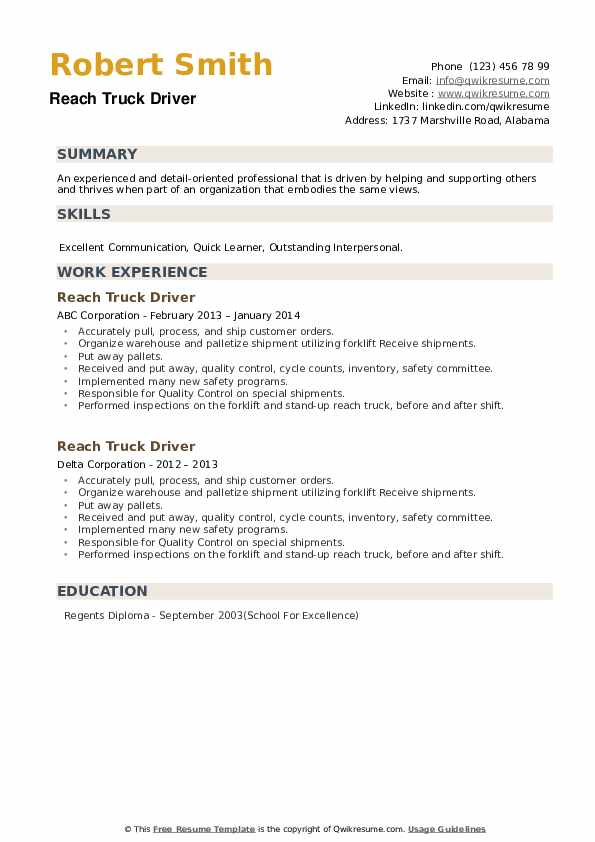 Reach Truck Driver Resume example