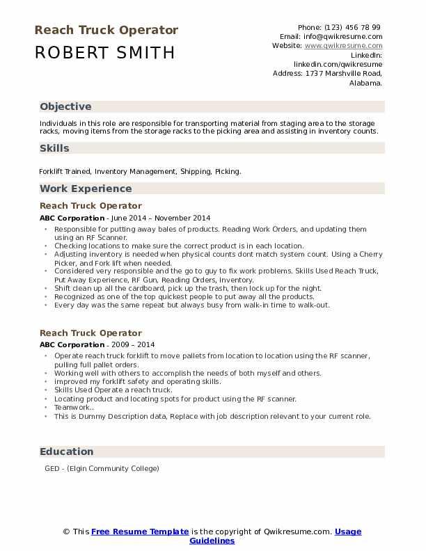 Reach Truck Operator Resume example