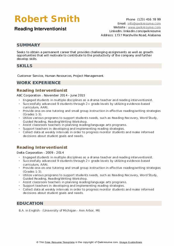 Reading Interventionist Resume example