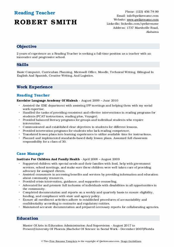 Reading Teacher Resume Format