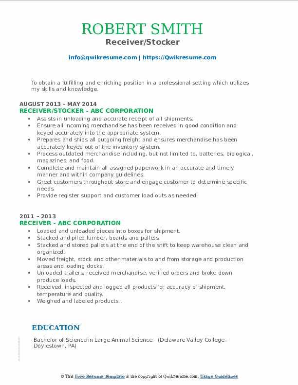 Receiver/Stocker Resume Format