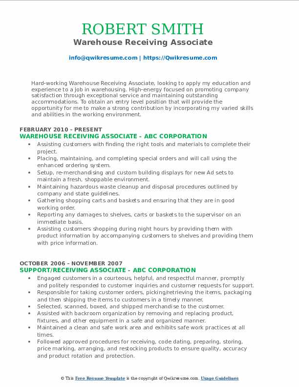 Warehouse Receiving Associate Resume Model
