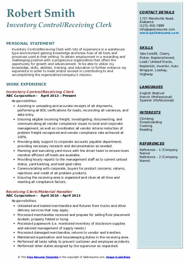 Inventory Control/Receiving Clerk Resume Template