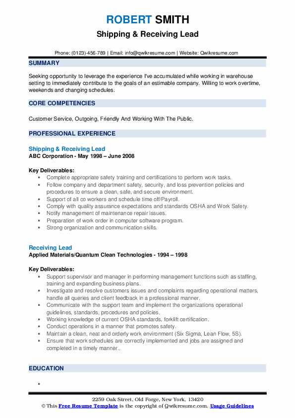 Shipping & Receiving Lead Resume Sample