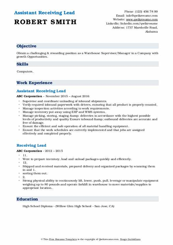 Assistant Receiving Lead Resume Example