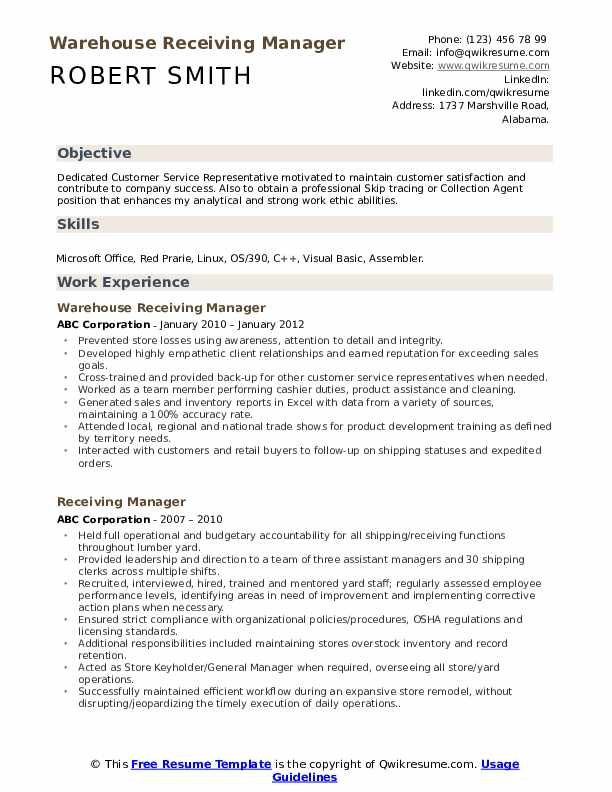 Skip Tracer Resume example