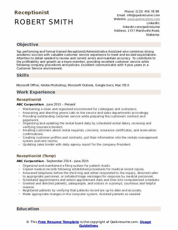 Receptionist Resume Model