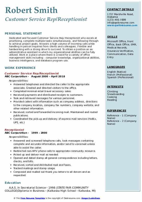 Customer Service Rep/Receptionist Resume Example