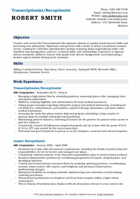 Transcriptionist/Receptionist Resume Example