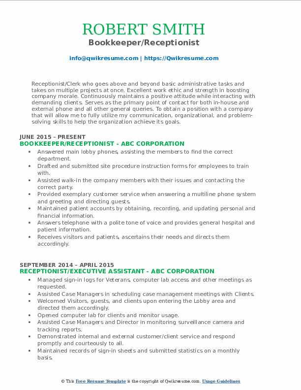 Bookkeeper/Receptionist Resume Example