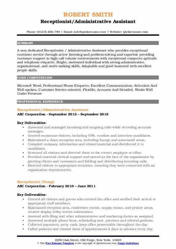 Receptionist/Administrative Assistant Resume Format