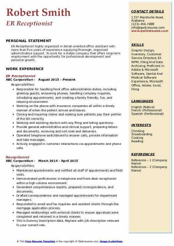 ER Receptionist Resume Example