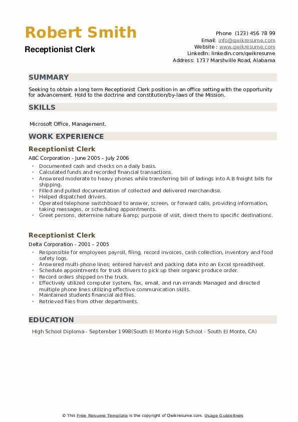 Receptionist Clerk Resume example