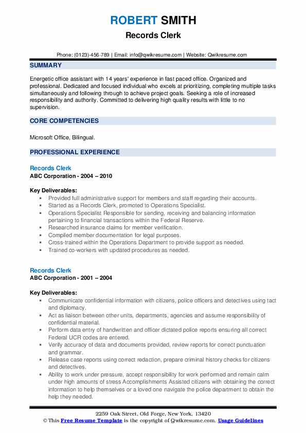 records clerk resume samples