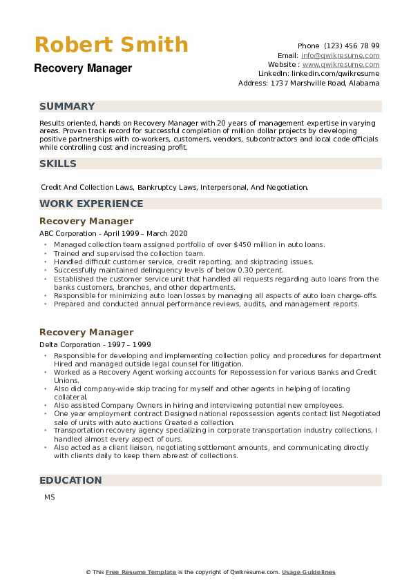 Recovery Manager Resume example