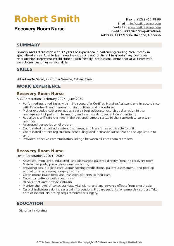 Recovery Room Nurse Resume example