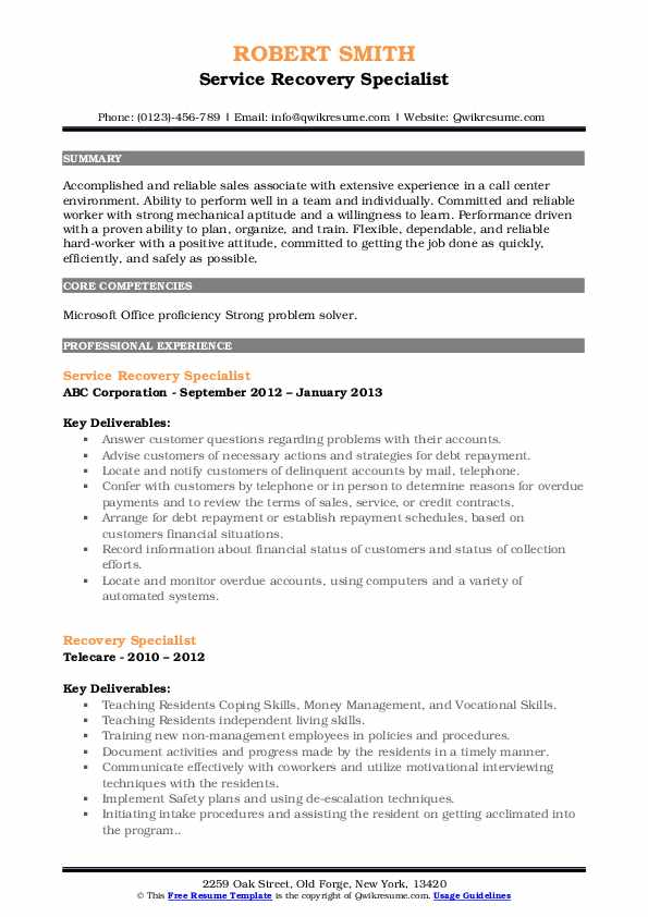 Service Recovery Specialist Resume Sample
