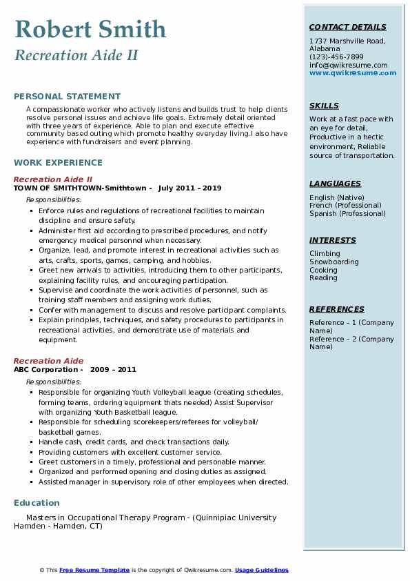 Recreation Aide II Resume Example