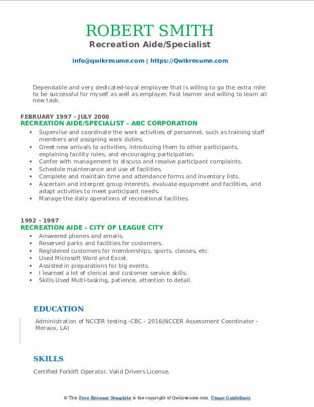 Recreation Aide/Specialist Resume Example