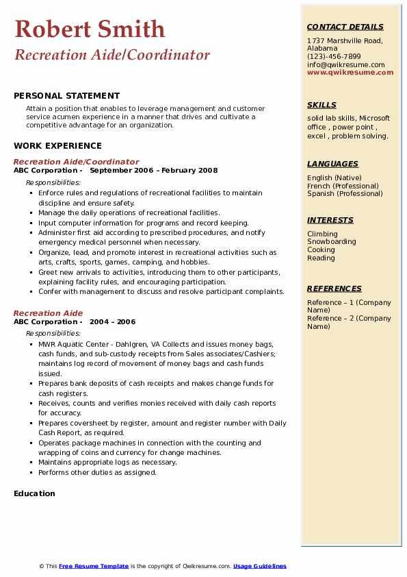 Recreation Aide/Coordinator Resume Example