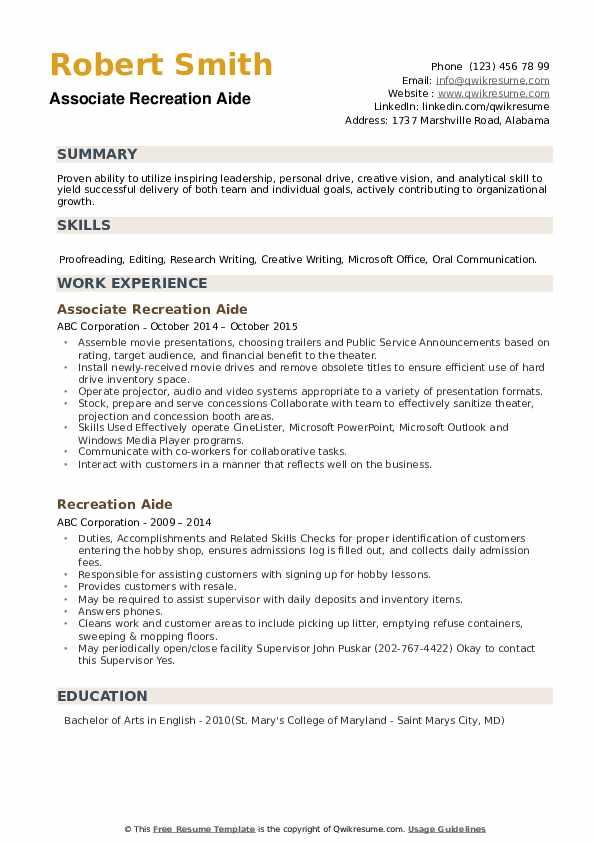 Associate Recreation Aide Resume Sample