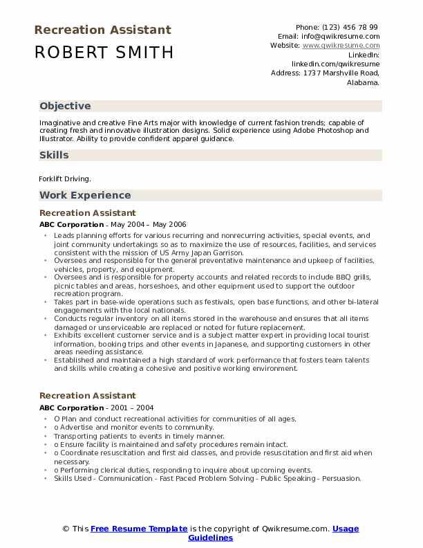 Recreation Assistant Resume Model