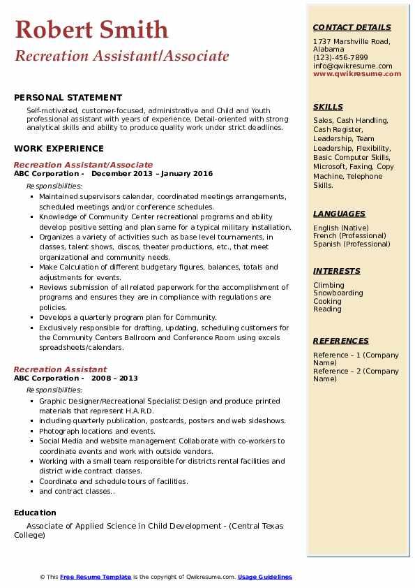 Recreation Assistant/Associate Resume Model