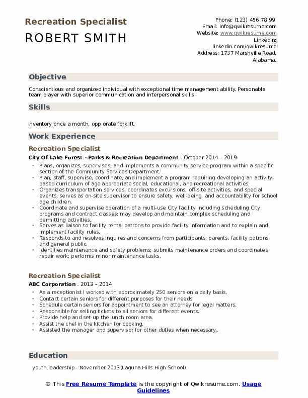 Recreation Specialist Resume Model