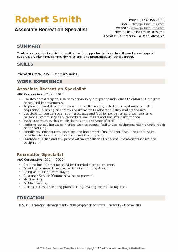 Associate Recreation Specialist Resume Format