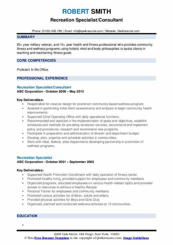 Recreation Specialist Resume example