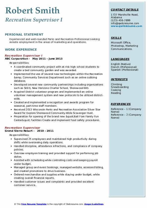 recreation supervisor resume samples