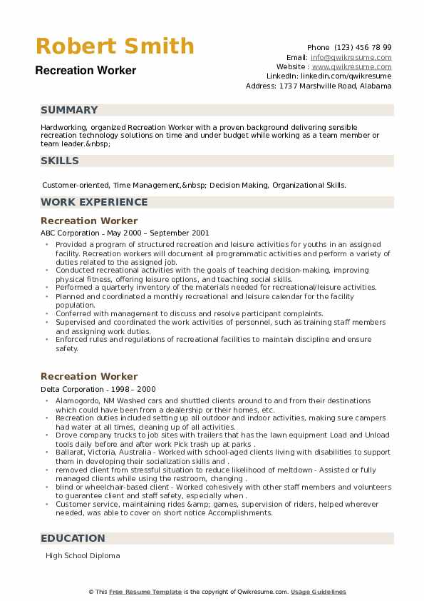 Recreation Worker Resume example