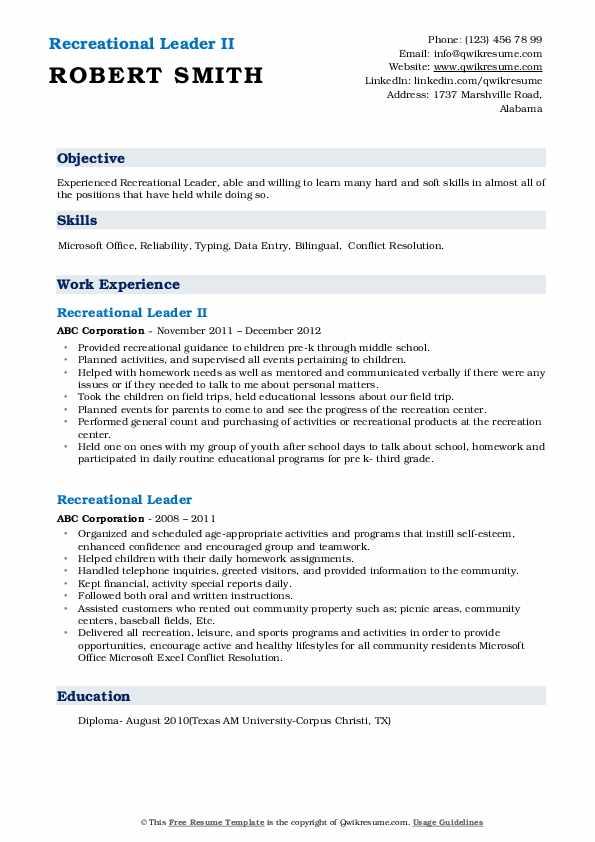 Recreational Leader II Resume Model