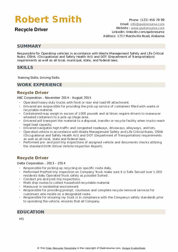 Recycle Driver Resume example