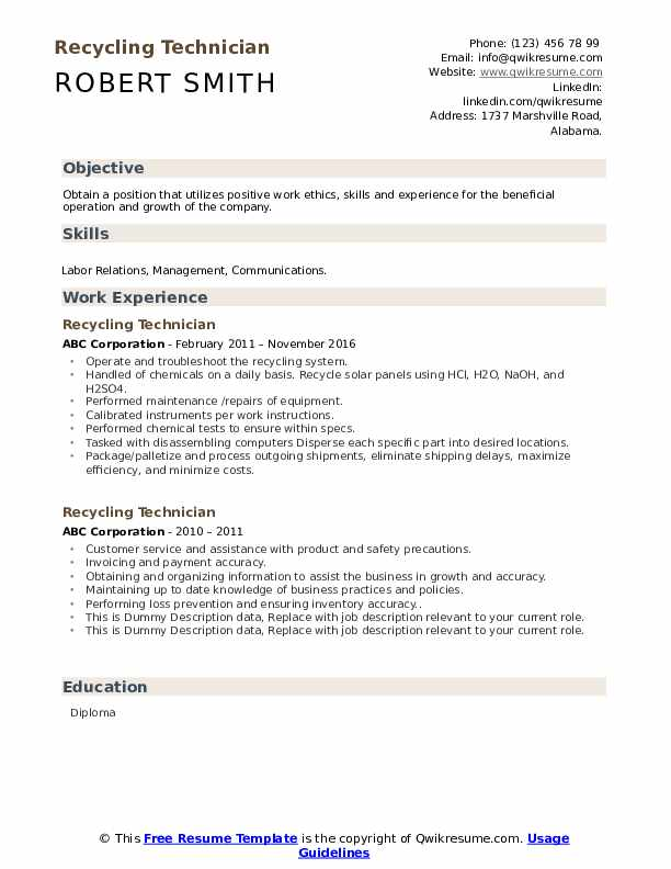Recycling Technician Resume example