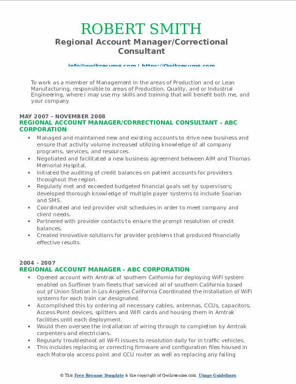 Regional Account Manager/Correctional Consultant Resume Template