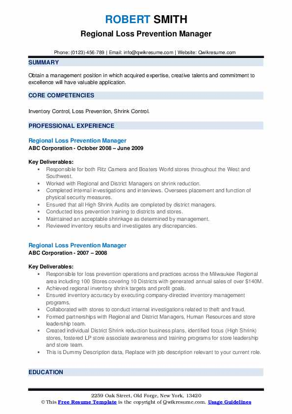 Regional Loss Prevention Manager Resume example