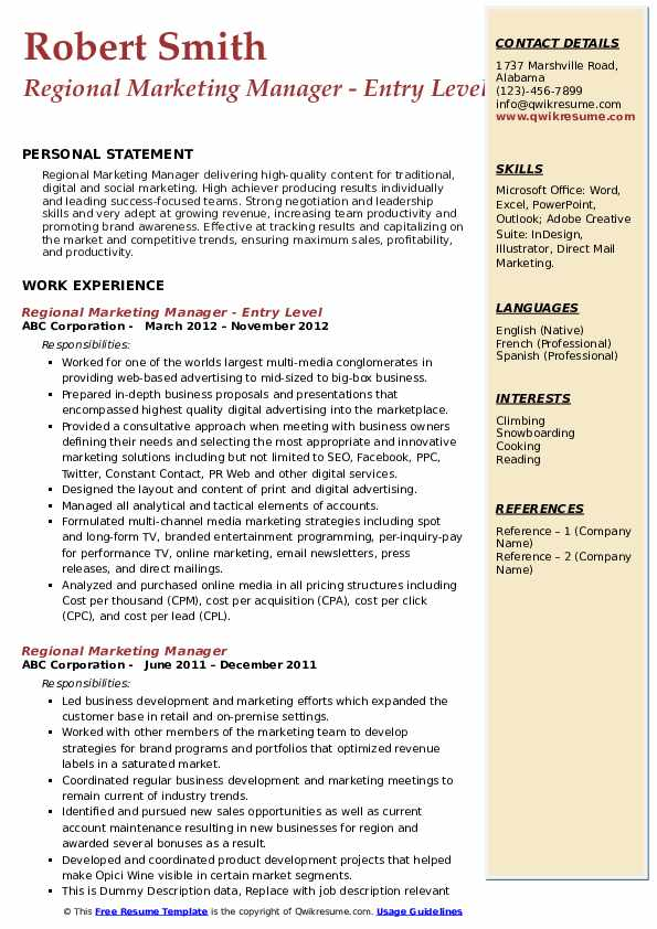 Regional Marketing Manager - Entry Level Resume Template