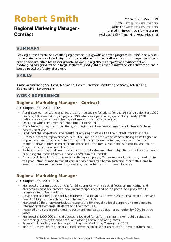 Regional Marketing Manager - Contract Resume Model