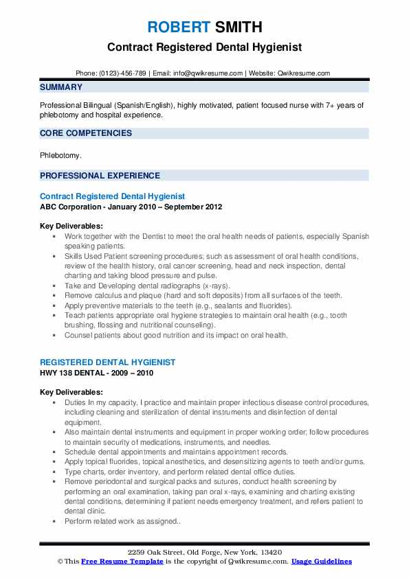 registered dental hygienist resume samples