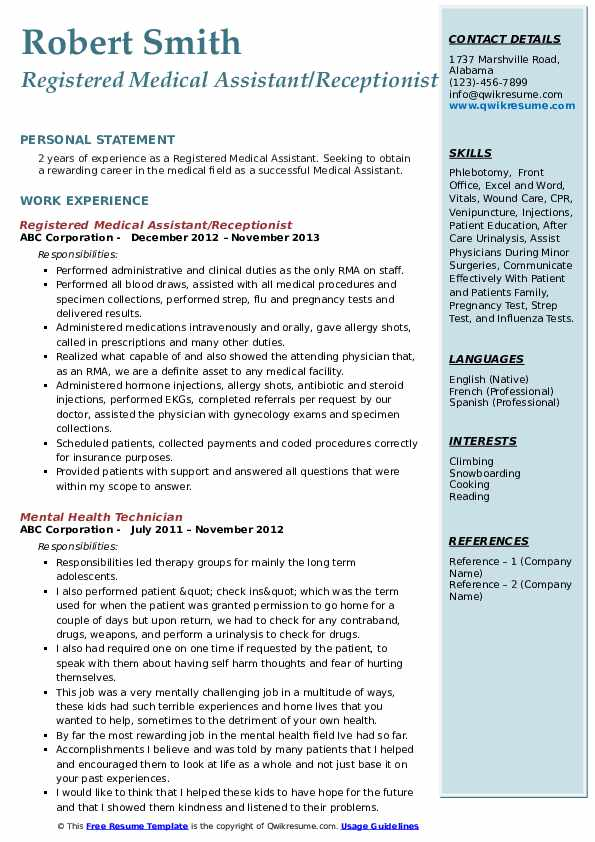 Registered Medical Assistant/Receptionist Resume Example