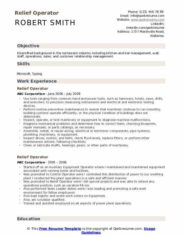 Relief Operator Resume Format