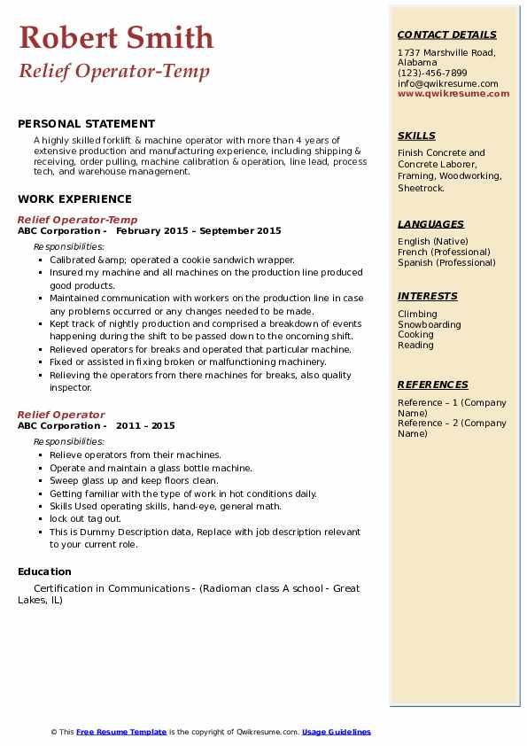Relief Operator-Temp Resume Model
