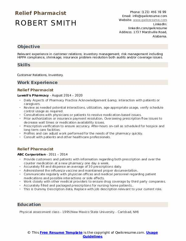 Relief Pharmacist Resume example
